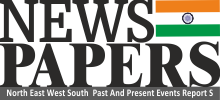 Newspapers.in logo